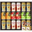 ショッピングプレミアムモルツ サントリー プレミアム モルツ (プレモル) ビール ギフト 冬の限定 ファミリーセット FD4P (350ml 12本 /290g 6本) ×2箱 ギフト【送料無料※一部地域は除く】