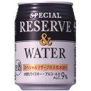 サントリースペシャルリザーブ&ウォーター250ml×24サントリーHD1個=197.5円(税別)