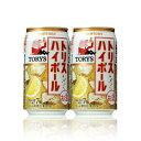 【送料無料】サントリー トリスハイボール350ml(24本入)×2ケース【ウイスキー・ブランデー】サントリーHD