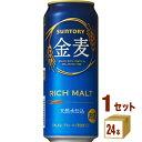 サントリー 金麦 500ml ×24本(個) 新ジャンル