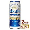 楽天イズミックワールド2号店アサヒ スタイルフリーパーフェクト 500ml ×48本(個)
