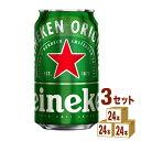 ショッピングビール ハイネケン ハイネケン 350ml×24本×3ケース (72本) ビール