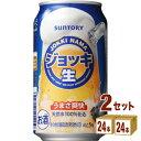 ショッピングサントリー サントリー ジョッキ生 350ml×24本(個)×2ケース 新ジャンル