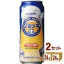 ショッピングサントリー サントリー ジョッキ生 500ml ×24本(個) ×2ケース 新ジャンル