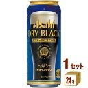 ショッピングアサヒスーパードライ アサヒ スーパードライ ドライブラック 500ml ×24本(個) ×1ケース ビール
