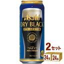 ショッピングスーパードライ アサヒ スーパードライ ドライブラック 500ml×24本(個)×2ケース ビール