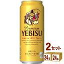 サッポロ エビスビール生 500ml ×24本×2ケース ビール【送料無料※一部地域は除く】