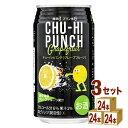 日本サンガリア チューハイパンチ糖類ゼログレープフルーツ 350ml ×72本(個)