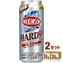 アサヒ ウィルキンソン・ハードナイン 無糖ドライ缶 500ml×24本(個)×2ケース チューハイ・ハイボール・カクテル