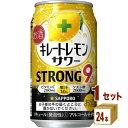 サッポロ キレートレモンサワーストロング  350ml×24本(個)×1ケース チューハイ・ハイボール・カクテル
