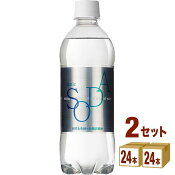 イズミック SODA(ソーダ)天然水 強炭酸水 500ml ×48本(個)