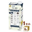 マルサンアイ マルサンタニタオーガニック無調製豆乳 1000 ml×6本×1ケース (6本) 飲料
