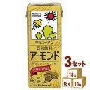 キッコーマン 豆乳飲料 アーモンド 200ml×18本×3ケース (54本) 飲料【送料無料※一部地域は除く】