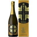 山元酒造(鹿児島) 薩摩スパークリングゆずどん 750ml ×1本(個)