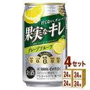 宝酒造 ゼロ仕立て果実なキレGフルーツ缶 350ml ×96本(個)