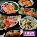 ショッピング内祝い 金目鯛フルコースセット 送料無料 ギフト グルメ 金目鯛 煮付け 漬魚 化粧箱付 内祝 御祝 快気祝 誕生日祝