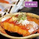 金目鯛漁師煮6切セット 煮魚セット 調理済み 温めるだけ グルメ 関西テレビ「よーいドン!」 ギフト 御中元