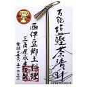 万能 塩鰹茶漬け(箱) 100g