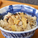 第4回おいしいIZUグランプリ受賞 サザエ御飯 200g レンジでチンOK 伊豆近海産サザエ使用