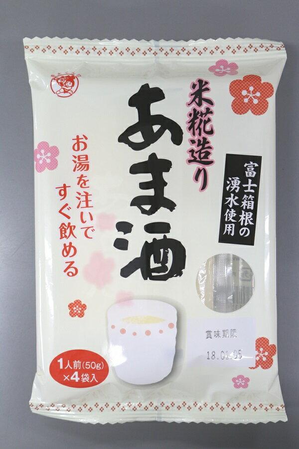 【個食4食酒粕入り】4P米糀造りあま酒50g×4食