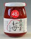 低糖度40度 静岡産苺ジャム300g