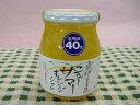 【低糖度40度ジャム】東伊豆産ニューサマーオレンジジャム 300g