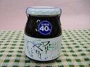 【低糖度40度】カナダ産大粒ブルーベリージャム 300g