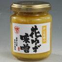 【伊豆産花ゆず使用】花ゆず味噌 ビン140g