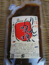 りんご味噌200g【信州味噌/和泉屋商店/和泉蔵】【長野