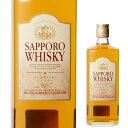 サッポロウイスキー40%<北海道>40度720ml[ウイスキー][日本][ブレンデッド][長S]