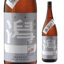 潟一 大吟醸 1800ml 1.8L 一升瓶 新潟県 加藤酒造 日本酒 [長S]