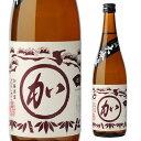 ○加(マルカ)大吟醸 720ml日本酒 清酒 四合瓶 4合瓶 新潟県 加藤酒造[長S]