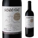 身土不二 竜王山之上 2018 Shindo Funi Ryuo Yamanoue Bailey Aヒトミワイナリー 750ml日本 滋賀 日本ワイン 国産ワイン にごりワイン 中重口 マスカット ベリーA 辛口 赤ワイン 長S