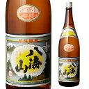 日本酒 八海山 普通酒 1.8L 特約 正規品 新潟県 八海醸造 清酒 一升瓶 1800ml 長S