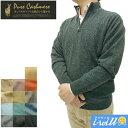 【取寄せ】Pure Cashmere カシミヤ100 ハイジップセーター S-LLサイズ 16カラー 69711【送料無料(北海道は1650円 沖縄は3300円(税込)加算)】