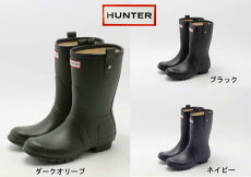 HUNTER�ϥ󥿡���󥺥쥤��֡���W23577�ڼ��/����̵���ʲ��졢�̳�ƻ������500�ߡ����̡˲û���/��С��֡���/���硼�ȥ֡���/ORIGINALSHORTMEN'S/HUNTERBOOTS/RUBBERBOOTS/MEN'S/�˽����ѡ�HLS_DU��RCP��