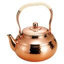 《新光堂》SC-2009湯沸しの銅具 水差しケトル(銅製) 2.0L