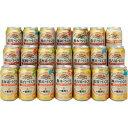 キリン 9工場の一番搾り・一番搾り熊本づくりオリジナル飲みくらべ[KNJK5]
