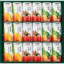 カゴメ にっぽん育ち 国産野菜ジュース詰合せ[NS30]