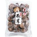 大分産 椎茸(香信)