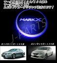 マークX120/130系 マークXジオ10系共通 LED 3D ドアカーテシランプ左右2個 MARK X ロゴ入り!前期後期共通