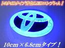 トヨタLED青色4Dエンブレム 10cmX6.8cm エスティマ30系 マークX130系 セルシオ 30.31系 86 ZN系 セリカ 23系などに