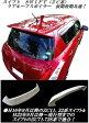 送料無料!スズキスイフト(ZC72S)SWIFT ルーフスポイラー リアスポイラー ABS製 2010年以降〜