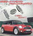 ミニクーパー MINIアルミ製ペダルプレートAT車用 ブラックユニオンジャックデザイン