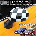 BMW ミニ ミニクーパー R55 R56 R57 R58 R59 R60 R61 ドアミラーカバー 黒白 チェッカー 左右セット 貼付装着 ドレスアップ ..