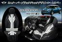 BMW MINI ミニクーパーR50 R52 R53 R55 R56 R57系アクセサリー ブラックジャックデザイン PVCレザー シートカバー 一台分セ..
