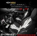 ミニクーパー アクセサリー BMW MINI ミニクーパーR50 R52 R53 R55 R56 R57系アクセサリー ブラックジャックデザイン PVCレザー シート..