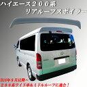 ハイエース&レジアスエース200系 200系 ワイド車専用 ...