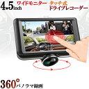 360度録画 ドライブレコーダー 360° パノラマ 360...