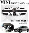 BMW MINI ミニクーパー ブラックジャックデザイン ルームミラーカバー R55 R56 R57 R59 R60 R61系適合